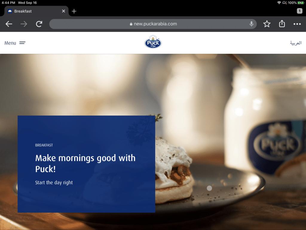 Puck Breakfast website