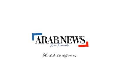 Arab News: French Edition