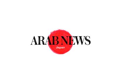 Arab News: Japan edition